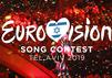 ESC 2019 Tel Aviv | Dare to Dream