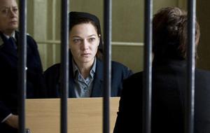 """Hannah Herzsprung als Julia Hausmann in """"Weisensee"""""""
