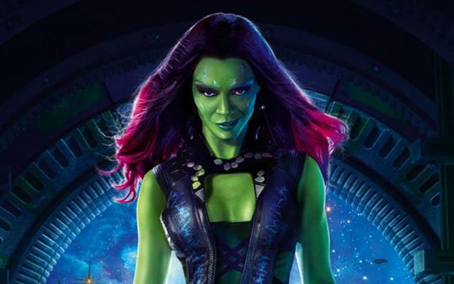 Gamora Schauspielerin