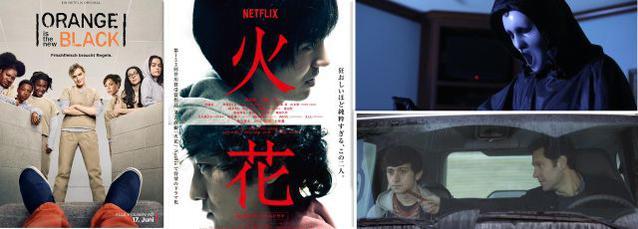 Neu bei Netflix Juni 2016