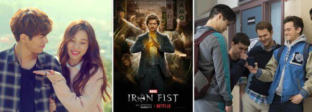 Neu auf Netflix im März 2017