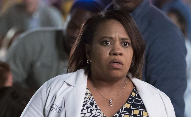 Miranda Bailey Chandra Wilson Grey's Anatomy