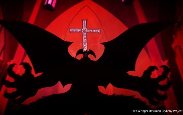 Devilman Crybabay