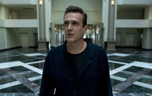 Dispatches from Elsewhere - Jason Segel im Interview