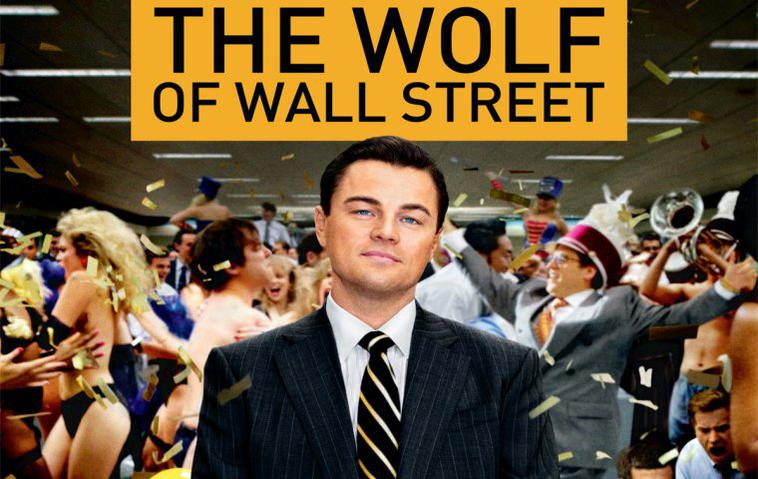 """""""The Wolf of Wall Street"""" Barry Gesser"""