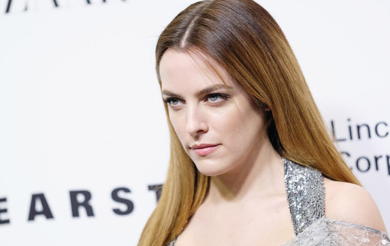 "Riley Keough über ""Here it comes at night"""