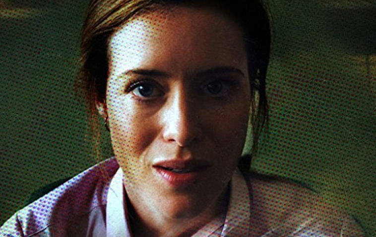 Unsane Claire Foy