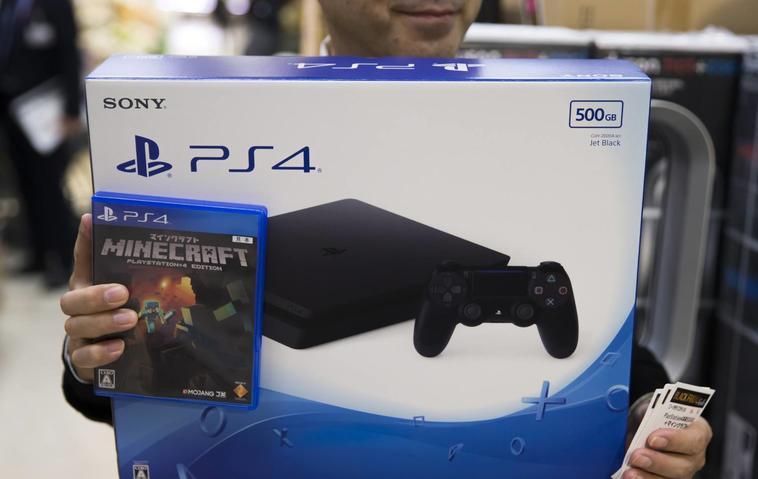 PS4 Konsole Sale