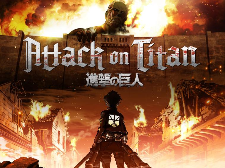 Attack on Titan Season 1 Eren Colossal Titan