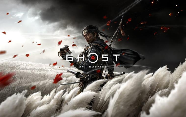Ghost of Tsushima für PS4