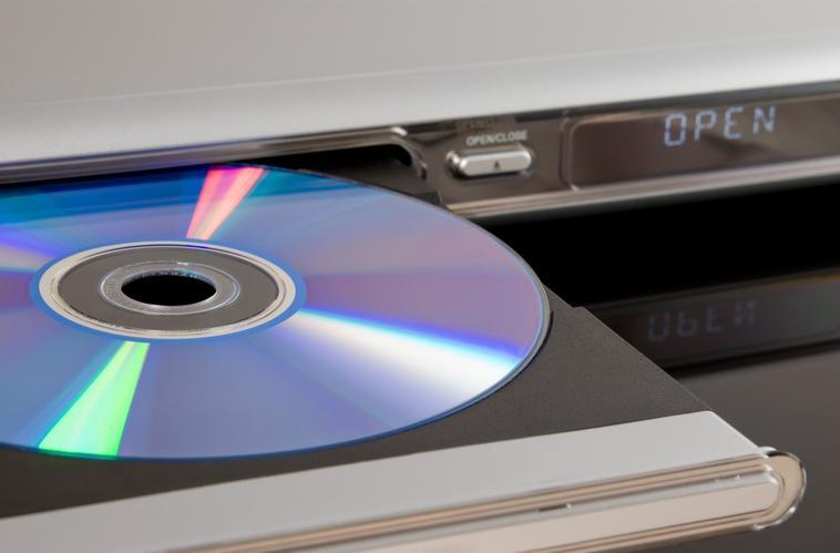 DVD Player 2021